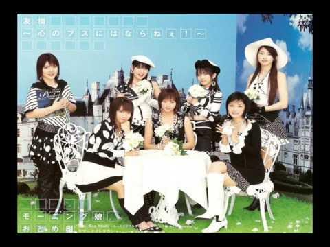 Morning Musume Otomegumi - Summer Night Town