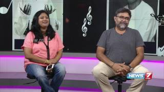 Singers Sriram and Sri Lekha in Ilaiyaraja Birthday special 1/2 | Super Housefull | News7 Tamil