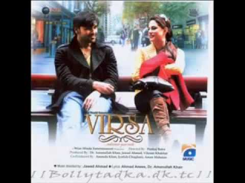 Virsa Movie Song - Mein Tenu Samjjawan - Rahat Fateh Ali Khan...