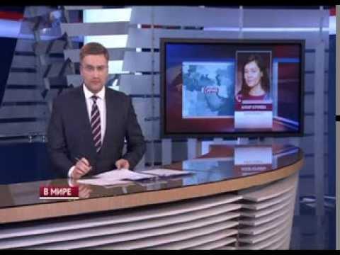 Южная украина и россия новости