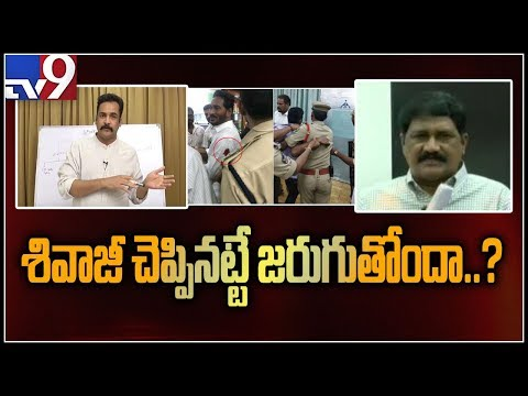 Jagan attack is part of Operation Garuda - AP Minister Ganta - TV9