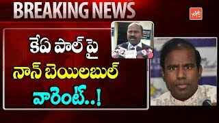 KA Paul Latest News : Non Bailable Warrant Issued On KA Paul | David Raj