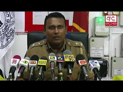 a police officer led|eng