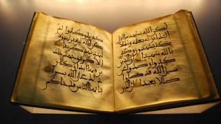 Surah Yaseen - Abu Bakr Ash Shatri - Heart of the Quran