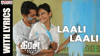 Laali Laali Song With Lyrics || Theeran Adhigaaram Ondru Movie || Karthi, Rakul Preet || Ghibran