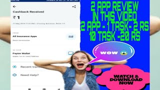 1+1+1 unlimited time redeem 2 app review watch now 🙏🙏