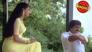 Bhale Chathura Kannada Full Movie | Romantic | Shankarnag, Chandrika | Latest Upload 2016
