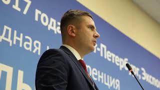Конференция Склады России I www skladyrussia ru I Филипп Чайка