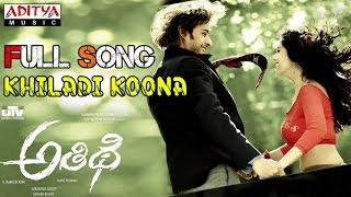 Khiladi - Athidhi Telugu Movie Khiladi Koona Full Song || Mahesh babu, Amrutha rao