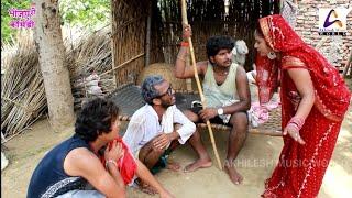 भतार लेके अलगा रहब | Bhatar Leke Alaga Rahab | Bhojpuri Comedy | Vivek Shrivastava & Chirkut Ji