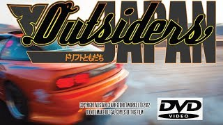 OUTSIDERS JAPAN MOVIE BY DRIFTWORKS. HD Drifting Doentary DVD