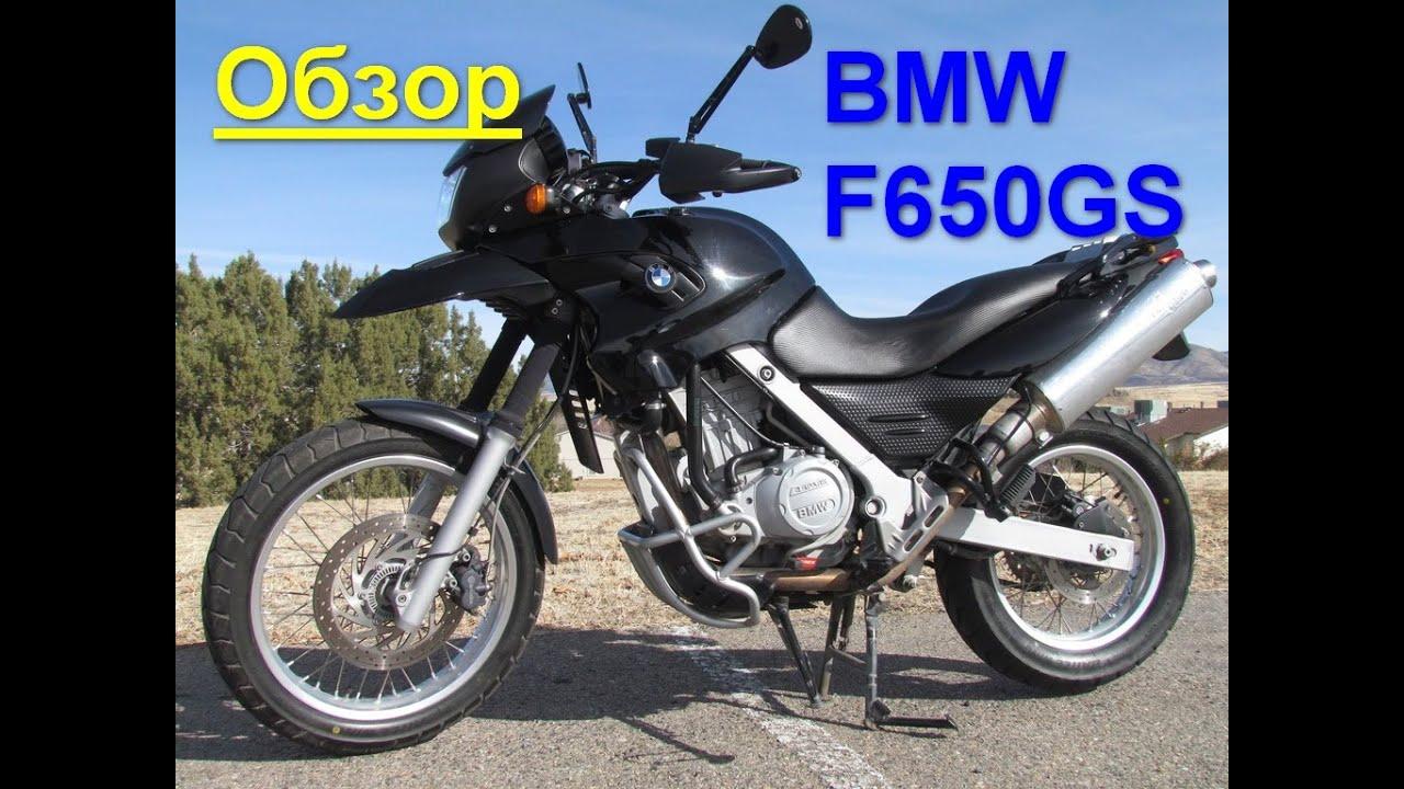 Bmw G650gs Top Speed Обзор Bmw f 650 gs Top Speed