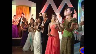 Khmer Song-Mok Leng Rom Vong-SongVeaCha.mp4