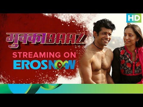 Mukkabaaz Full Movie Live On Eros Now | Worldwide Digital Premiere | Vineet, Zoya, Jimmy Shergill
