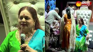 Sakshi Excellence Awards 2017 | Superstar Krishna and Vijaya Nirmala Gets Lifetime Achievement Award
