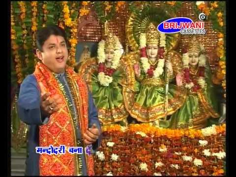 Sita Ram Charit Ati Pawan - 9 | Ramayan  Manka -108 |