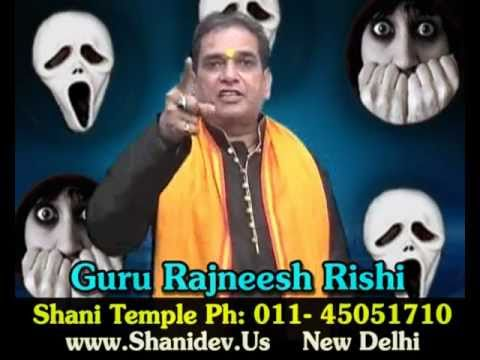 Black Magic Problem & Remedy by Guru Rajneesh Rishi