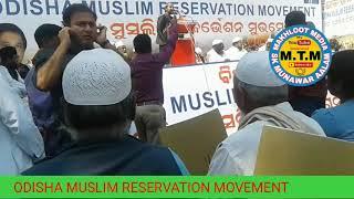 Odisha muslim reservation movement