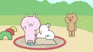 【公式】アニメ「うさまる」第1話