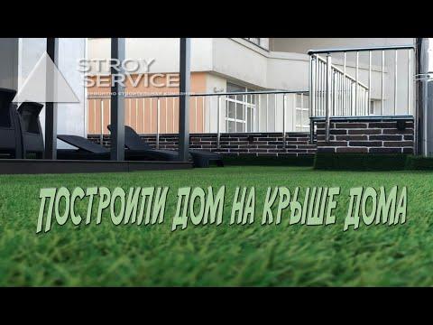 Строительство дома в Молдове, Кишинев