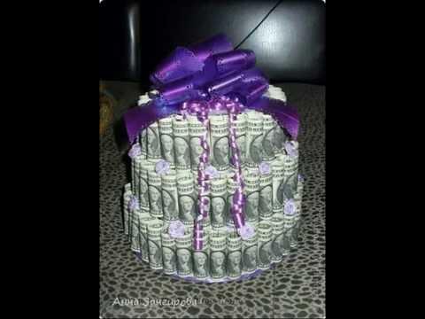 Как сделать торт из денег.