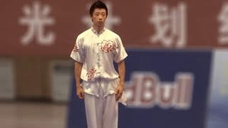 2011 China National Wushu Championships, Men Changquan, Beijing Wang Xi 北京 王曦 9.68