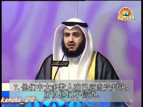 Very Nice Voice Quran Surat Yasin By Shekh Mishary Rashid Al Afasy video
