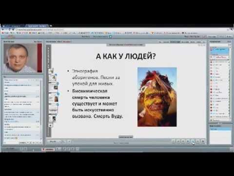 """sisel.co.ua Вебинар """"Ресвератрол. Исследования"""""""