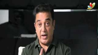 Vishwaroopam - Kamal Thanks Jayalalitha, fans, media, film fraternity | Vishwaroopam Press Meet Today