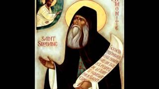 Sfantul Siluan - Iubirea lui Dumnezeu