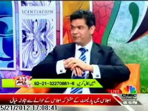 CNBC PAKISTAN (CHAI TIME) PART 1