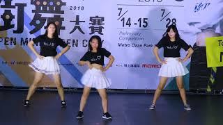 107.7.14 ~ 捷運盃街舞大賽初賽A組 ~ Carzy Girl