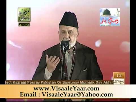 URDU NAAT( Jab Masjid e Nabvi)MARGHOOB HAMDANI IN LAHORE.BY...