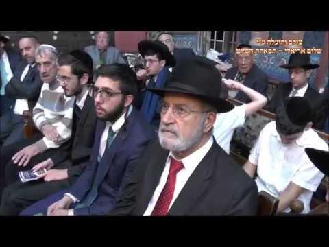 הבדלה החזן הרב יוסף בוזו בבהכנ''ס עדס עג'אם מוצש''ק תולדות תשע''ט