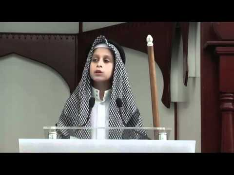 Wake Up! - Eid Message of a Youth of Green Lane Masjid thumbnail