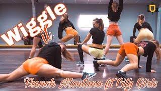 French Montana - Wiggle It ft. City Girls (#WiggleItChallenge)   Twerk by Risha