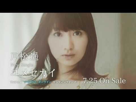 戸松遥の画像 p1_24
