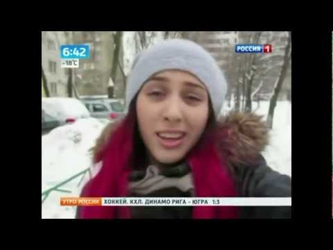 Катя Клэп Kate Clapp на канале Россия 1