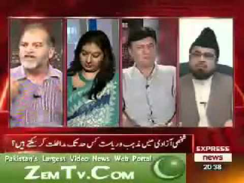 Anti Islam And Anti Pakistan Marvi Sarmad Exposed Again Must Watch And Share video