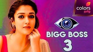 BIGG BOSS 3 : Nayanthara Becomes the Host? | Vijay TV | Latest Tamil Cinema News