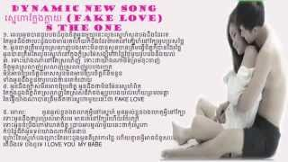 Fake love ស្នេហាក្លែងក្លាយby Dynamic  s the one with lyric