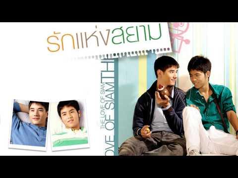 เพียงเธอ (demo) - Ost.รักแห่งสยาม The Love Of Siam video