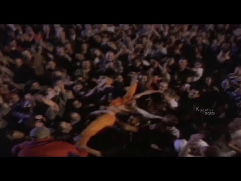 Diana Ross - Turn Around