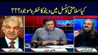 Off The Record   Kashif Abbasi   ARYNews   15 August 2019