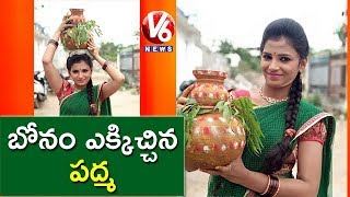 Padma Prepares Bonam | Satirical Conversation With Savitri | Teenmaar News