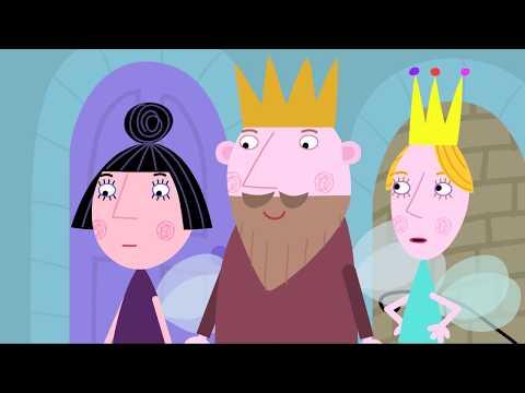 Маленькое королевство Бена и Холли - Сборник 13