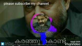 Kanneer poovinte malayalam ever hit songs (BGM) back ground music for whats app status