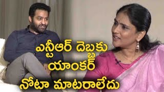 Jr NTR Strong Counter To Anchor Asking About Comedy In The Movie