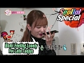 [We got Married♥] Gathering Special - Bomi Feels Lonely for Late Taejun 20170128