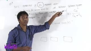 05. Mathematical Problems Part 02 | গাণিতিক সমস্যাবলি পর্ব ০২ | OnnoRokom Pathshala